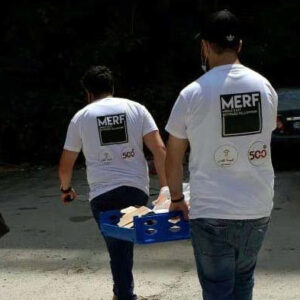 MERF supporting aid deliveries